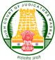 Logo of Madras High Court
